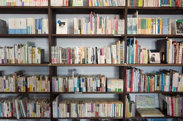 Rearrange your book shelve | GotProperty
